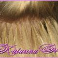 В процессе наращивания волос
