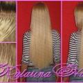 Наращивание волос 170 капсул, длина 60 см + ламинирование волос