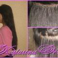 Наращивание волос + коррекция волос